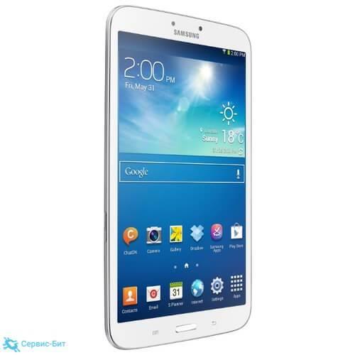 SM-T310 Galaxy Tab 3 8.0 | Сервис-Бит