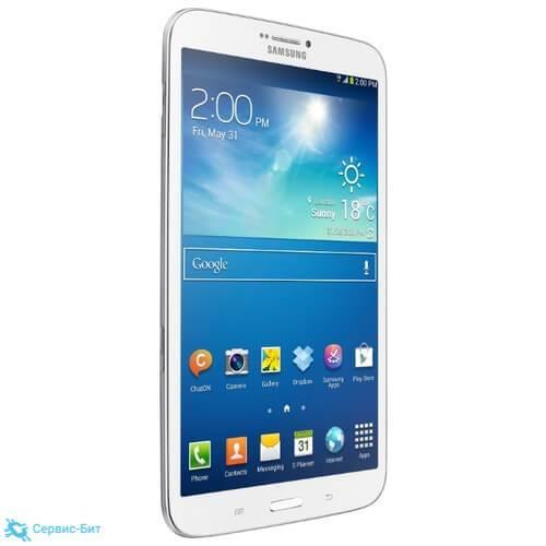 Samsung SM-T311 Galaxy Tab 3 8.0   Сервис-Бит