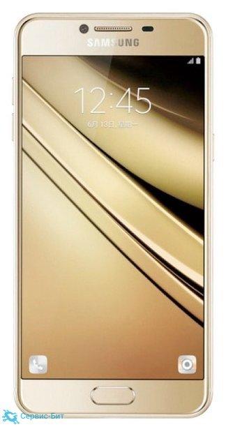 Galaxy C5 | Сервис-Бит