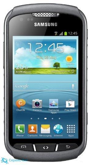 Galaxy xCover 2 GT-S7710 | Сервис-Бит