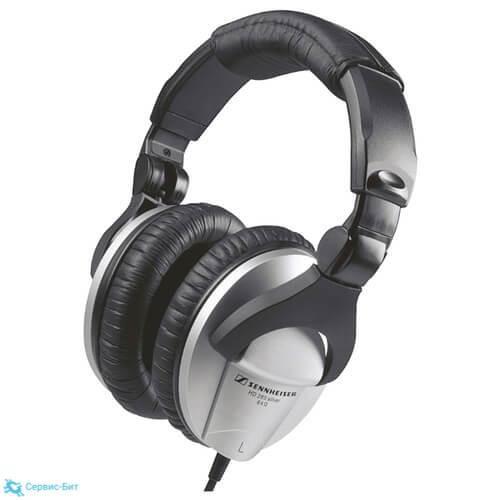 Sennheiser HD 280 Silver   Сервис-Бит
