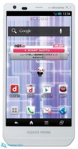 Sharp SH-02E Aquos Phone Zeta | Сервис-Бит