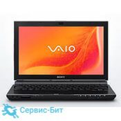 Sony VAIO VGN-TZ285NR/C | Сервис-Бит