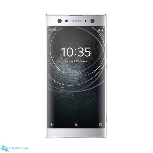 Xperia XA2 Ultra Dual | Сервис-Бит