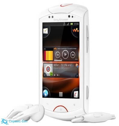 Sony Ericsson Live with Walkman | Сервис-Бит