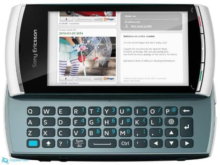 Sony Ericsson Vivaz pro | Сервис-Бит