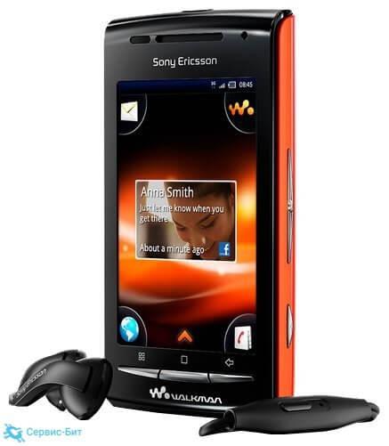 Sony Ericsson Walkman W8 | Сервис-Бит