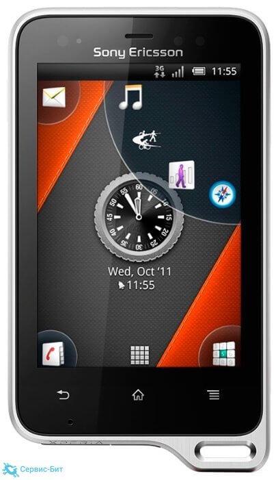 Sony Ericsson Xperia active | Сервис-Бит