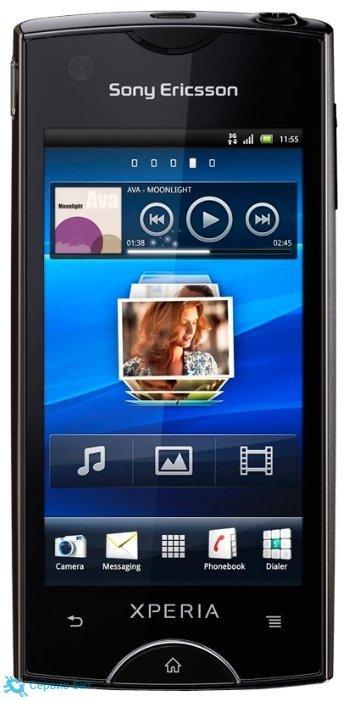 Sony Ericsson Xperia ray | Сервис-Бит