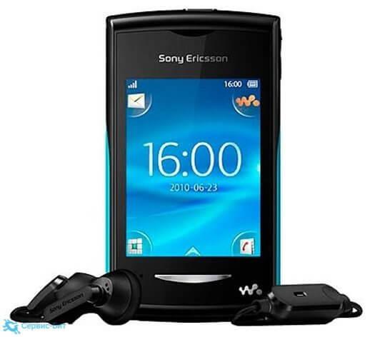 Sony Ericsson Yendo | Сервис-Бит