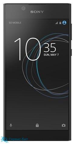 Sony Xperia L1 | Сервис-Бит