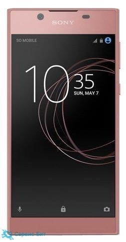 Sony Xperia L1 Dual | Сервис-Бит