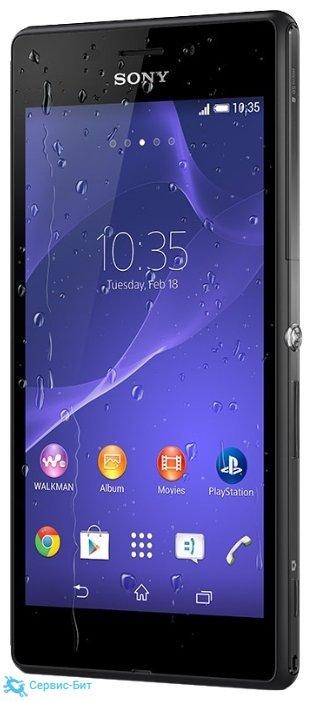 Sony Xperia M2 Aqua | Сервис-Бит