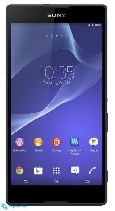 Sony Xperia T2 Ultra dual | Сервис-Бит