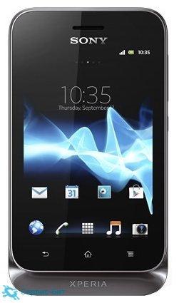 Sony Xperia tipo dual | Сервис-Бит