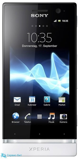 Sony Xperia U | Сервис-Бит