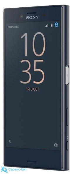 Sony Xperia X Compact | Сервис-Бит
