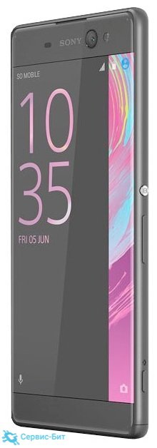 Sony Xperia XA Ultra Dual | Сервис-Бит