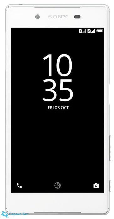 Sony Xperia Z5 Dual | Сервис-Бит