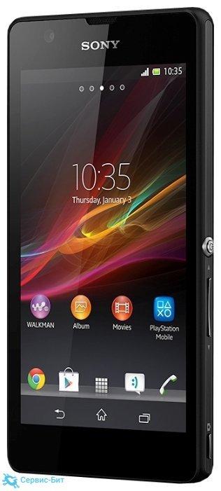 Sony Xperia ZR LTE (C5503) | Сервис-Бит