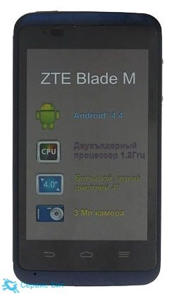 Blade M | Сервис-Бит